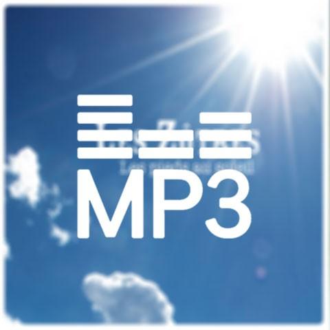 disque-zotres-mp3